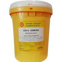 KANUO锣牌重型柴油发动机油 CH-4/SL 20W/50汽油机货车客车机油