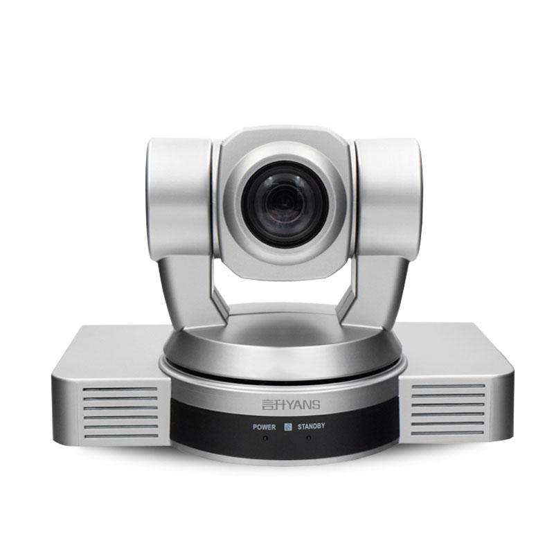 DVI接口会议摄像机 视频会议系统 HDMI/SDI远程摄像头 10倍变焦 云台355度 厂家直销