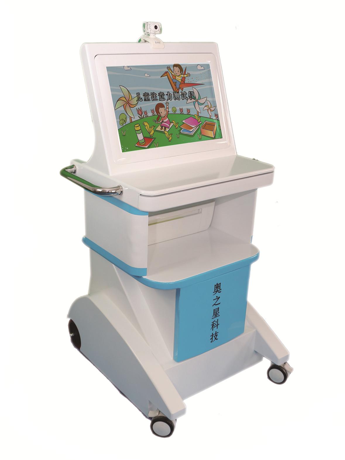 儿童综合素质测试仪 儿童智力测试仪 儿童注意力测试仪专业生产厂家 专业产品儿童注意力测试仪