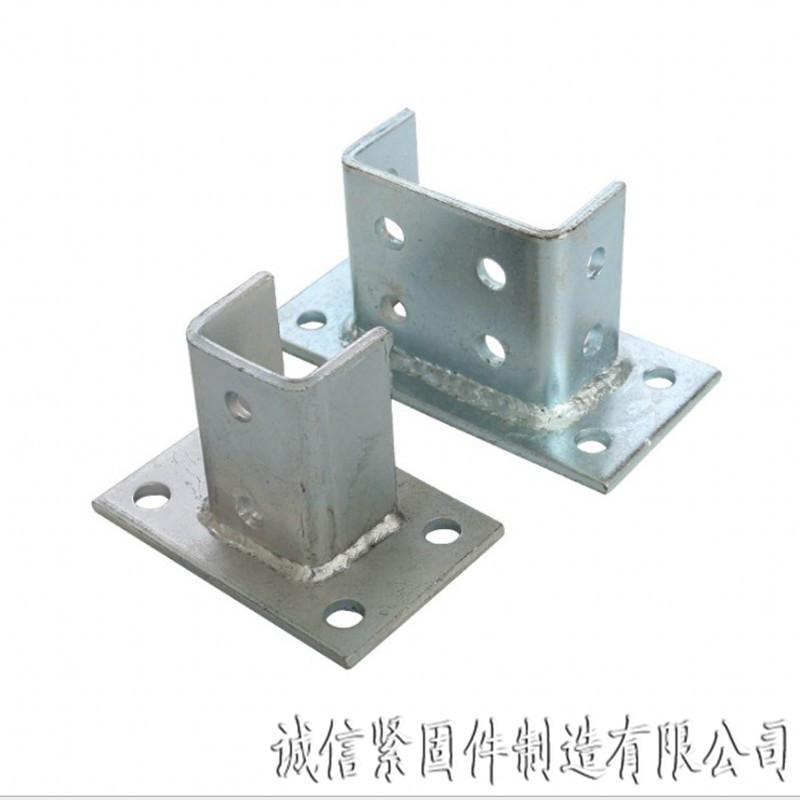 厂家生产C型钢底座槽钢底座抗震工业支架配件
