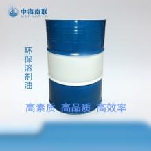 供应D40环保溶剂油 油漆专业环保助剂