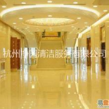 石材养护;石材翻新;大理石养护;大理石护理;杭州石材养护;杭州石材养护公司批发