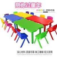 幼儿园桌椅 宝宝学习桌 儿童桌椅套装 幼儿园桌子塑料长方形小孩书桌 画画写字桌子
