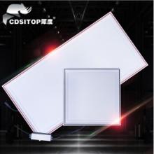 厂家直销LED节能面板灯 嘉兴集成吊顶平板灯办公会议室厨房卫生间照明器批发