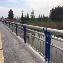 云南,四川,贵州不锈钢桥梁护栏