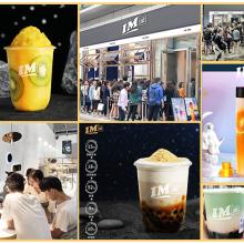 新晋网红茶饮品牌IM茶,创新打造消费爆款!