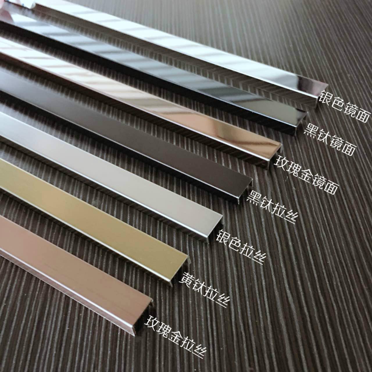 不锈钢装饰条 不锈钢线条  玫瑰金不锈钢地脚线厂家价格