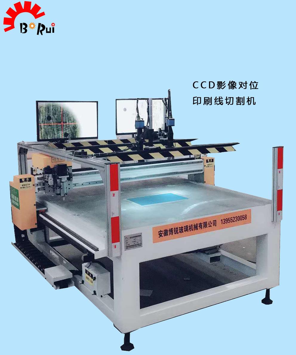 CCD影像对位 激光线切割机