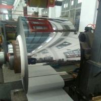 精整430不锈钢带  精整430不锈钢带加工  超薄精整430不锈钢带