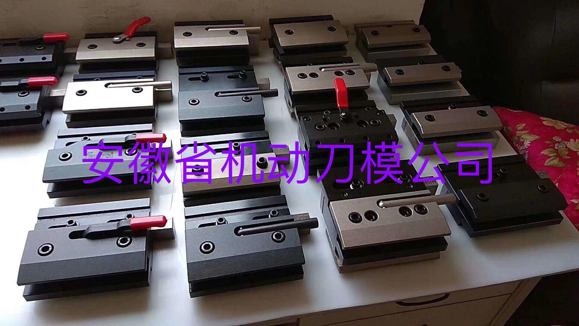 模具夹块,标准可直接供货,非标可以定制,欢迎订购,质量保证 折弯机模具夹块