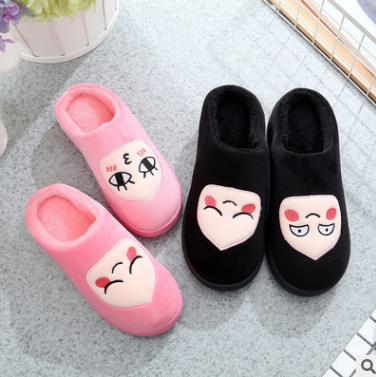 毛棉拖鞋销售