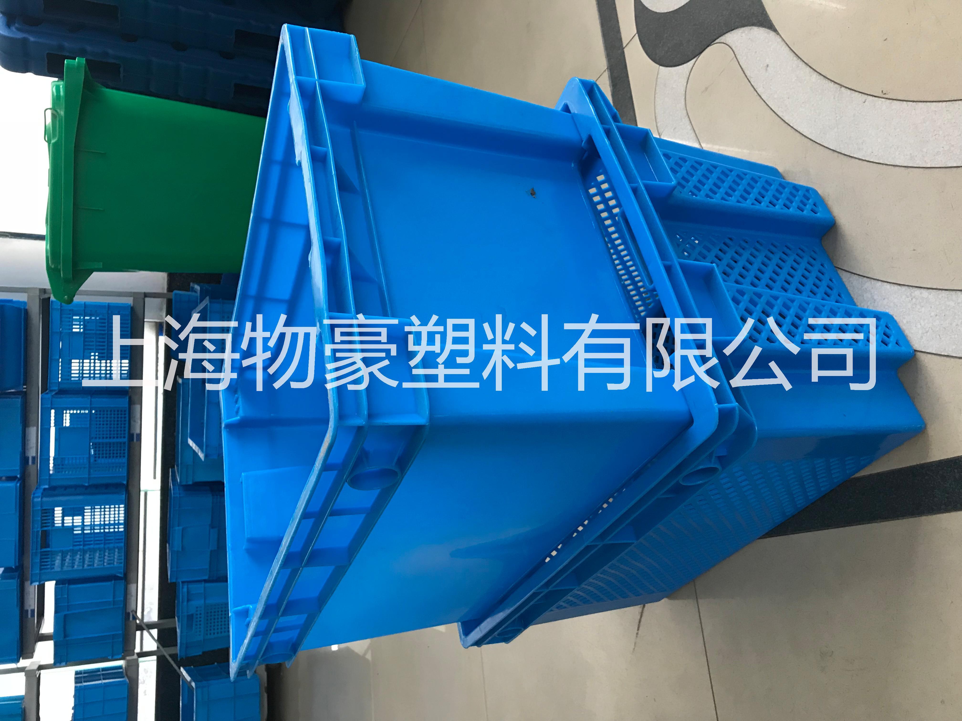 塑料周转箱上海塑料箱厂报价表上海塑料箱批发价格|上海塑料箱厂家直销  食品级塑料错位筐  食品级塑料错位箱蔬菜筐