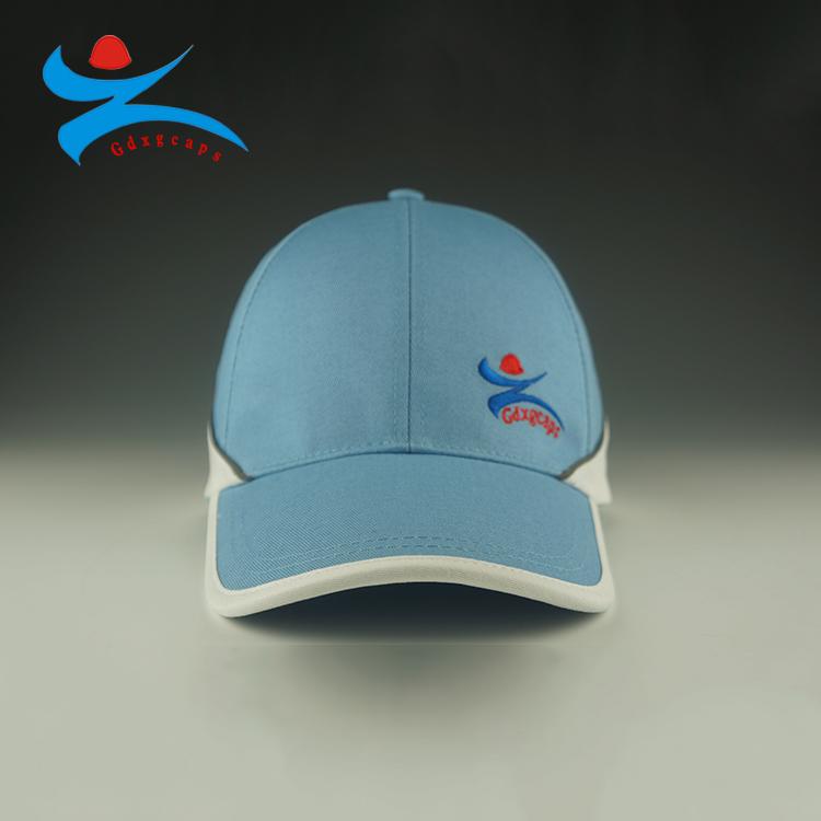 厂家直销新款棒球帽户外时尚防晒遮阳帽透气夏季帽子绣花运动帽
