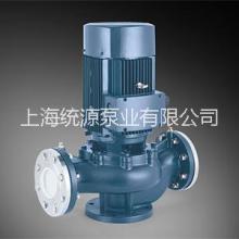 空调泵厂家-上海统源泵业有限公司