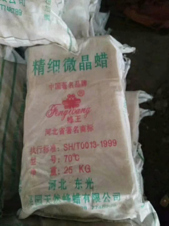 天津回收树脂
