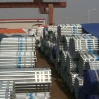 镀锌焊管,钢管,方管,镀锌带钢