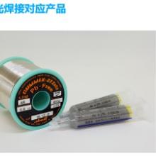 Almit阿米特激光焊接焊锡线,奥陆弥透激光焊接助焊剂,减少飞溅图片