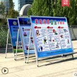 大型展架展板架子 宣传公告栏价格 活动宣传公告栏广告牌展示架
