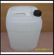 供应四川机水去渍油白电油溶剂油