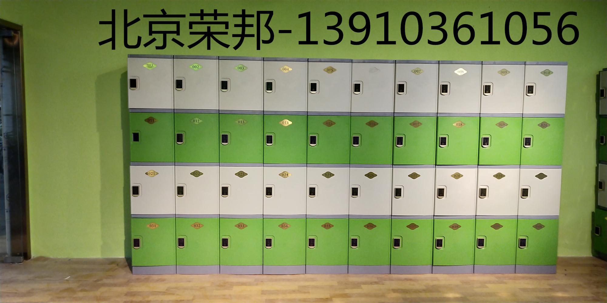 全塑更衣柜图片/全塑更衣柜样板图 (2)