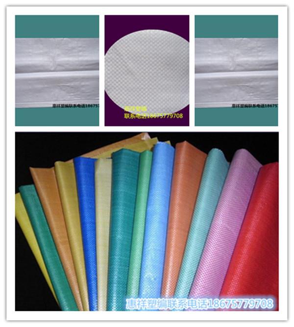 惠祥塑编现定现做绿色编织袋黄色编织袋白色编织袋不限数量价格从优保质保量