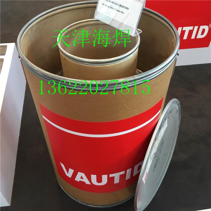 VAUTID-100T德国发奥迪耐磨堆焊焊条