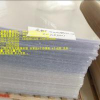 山南立体画光栅板材料厂 3d立体 西安立体画光栅板材料厂 石家庄立体软件光栅板 西安3d画光栅板材料 西安立体画32线