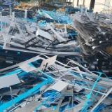 金属回收  金属回收公司   大量金属回收  高价回收废金属