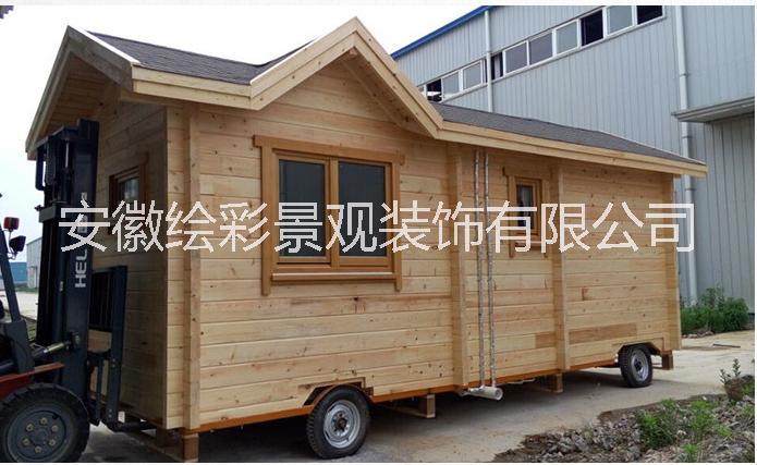 移动木屋木别墅小木屋小木房子木质销售