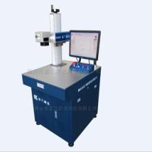 供应 光纤激光打标机高配置 工厂直销 1台起批批发