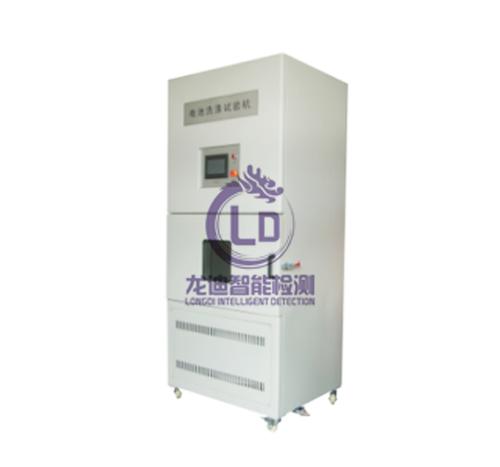 LD-C511电池洗涤试验机