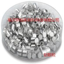 研创新材高纯铝靶材 铝颗粒 铝丝 铝粉批发