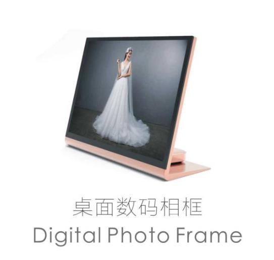 厂家五金10寸高清中国红电子相框智能桌面摆件LED金属相框上海数码相框厂家广 告机厂家直销