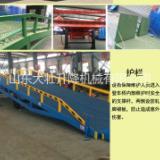 厂家直供 固定式登车桥 移动式登车桥 生产厂家
