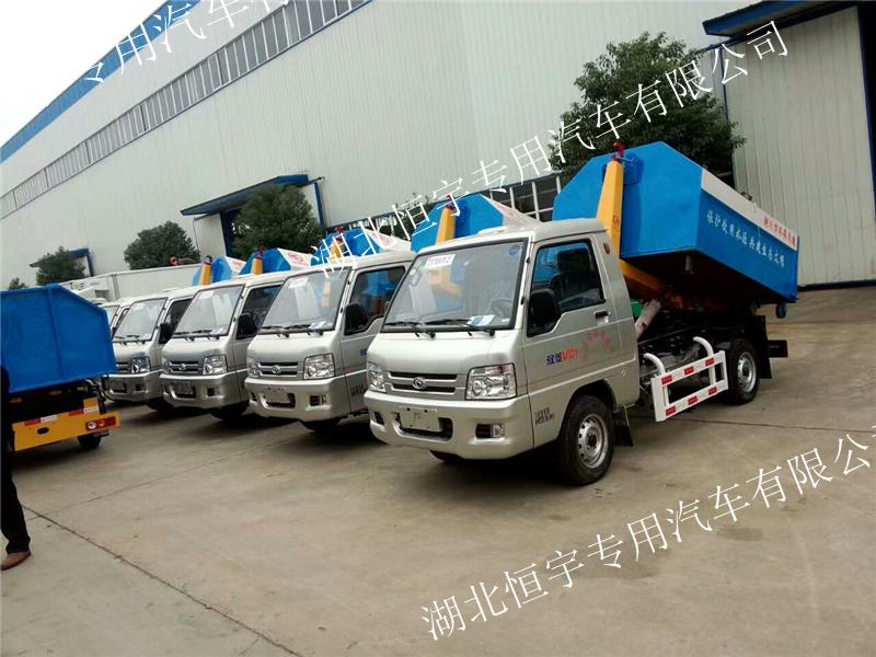 福田驭菱国五汽油车厢可卸式垃圾车2至3立方勾臂垃圾车厂家直销