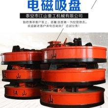 起重电磁铁 铝芯吸盘 吸盘直销 吸盘厂家