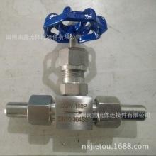 J23W-160P不锈钢304材质DN10焊接式针型阀 高压截止阀厂家直销批发