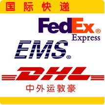 深圳福永转运平衡车,电池,液体类敏感货出口泰国双清包税