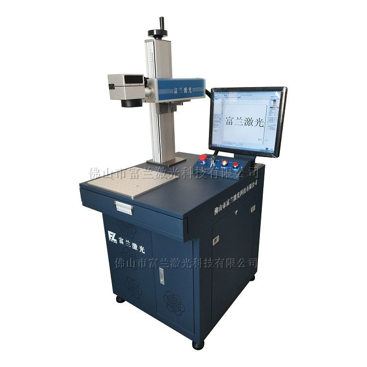 厂家直销 10W 20W 光纤激光打标机  品质保证  1台起批