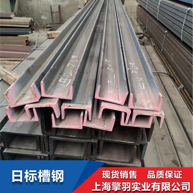 常州SS400日标槽钢100*50*5日标槽钢的规格和尺寸