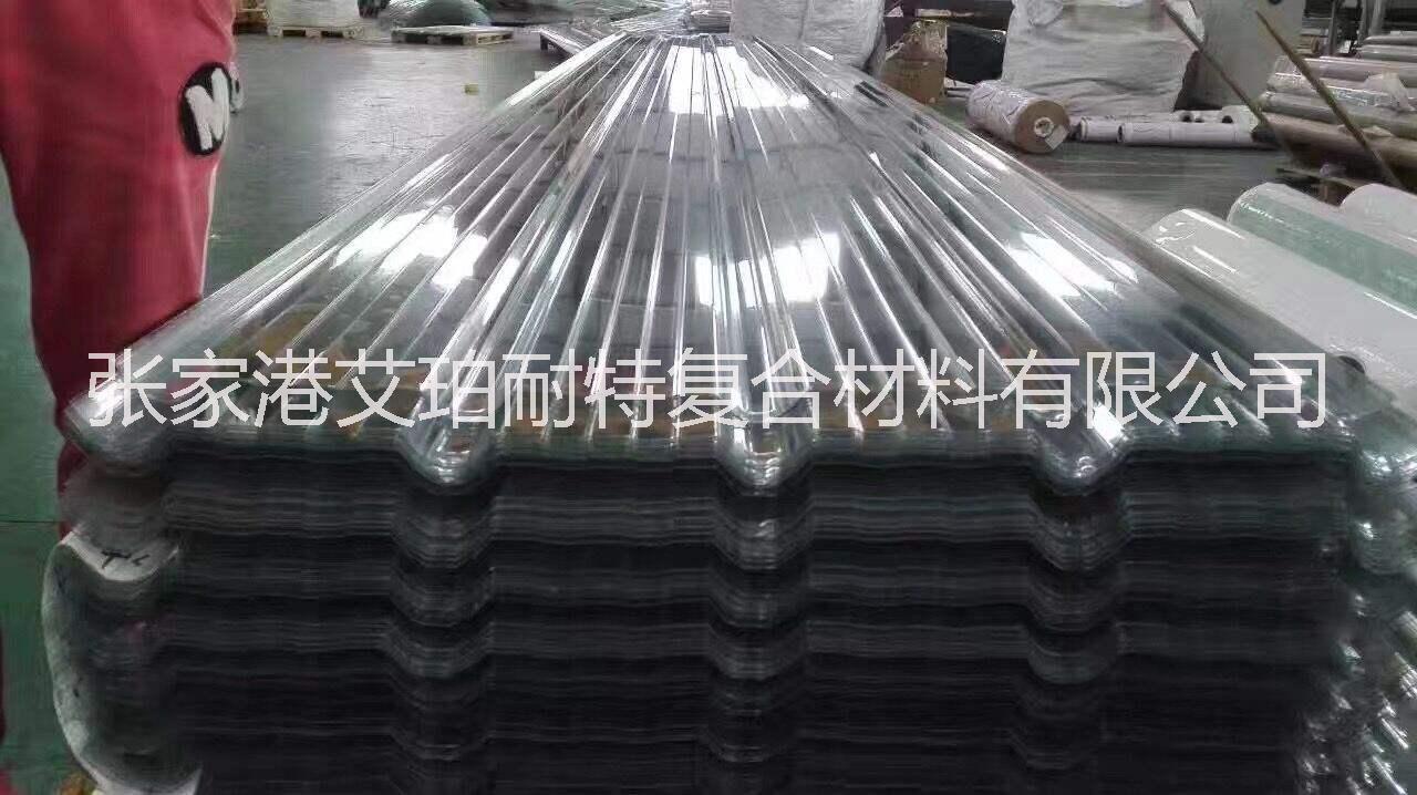 艾珀耐特frp采光板760型架接360度钢锁边 艾珀耐特frp透明瓦
