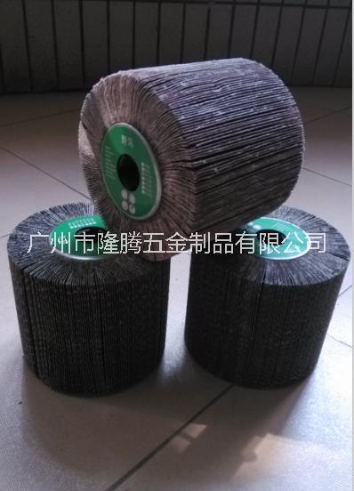 供应砂布轮/千叶轮/叶片式砂布轮 砂布抛光轮/千叶轮/叶片式砂布轮