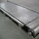 厂家专业定做电器生产线链板输送机