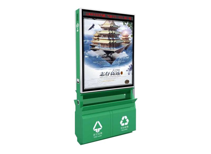 崇左智能垃圾箱生产厂家,东兴太阳能广告垃圾箱制作,岑溪智能垃圾箱设计
