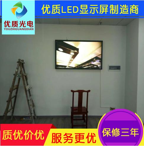 室内电视机LED显示屏163寸高清电视162寸一体机LED显示屏 室内电视机LED显示屏162寸