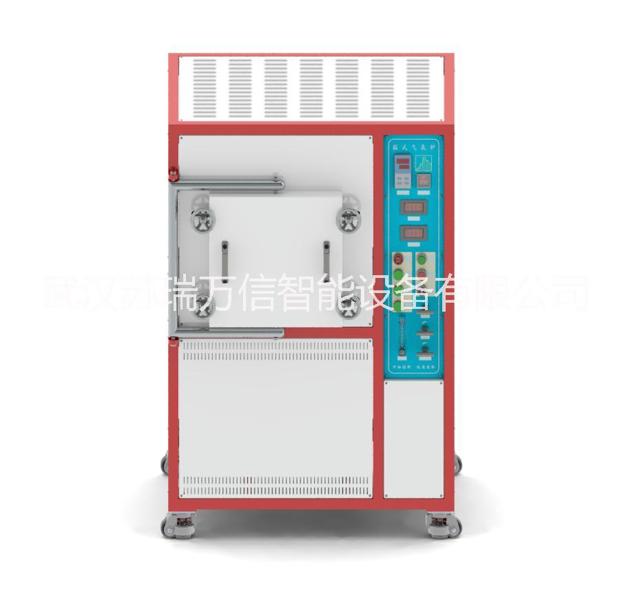 质保3年防爆泄压高低温试验箱@武汉免修型高低温实验箱厂家