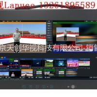 TC VIDEO 4K导播直播一体机,演播室集成系统 便携式导播直播一体机