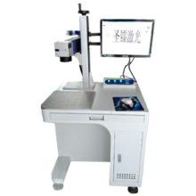 光纤激光打标机-光纤激光打标机厂家-光纤激光打标机供应