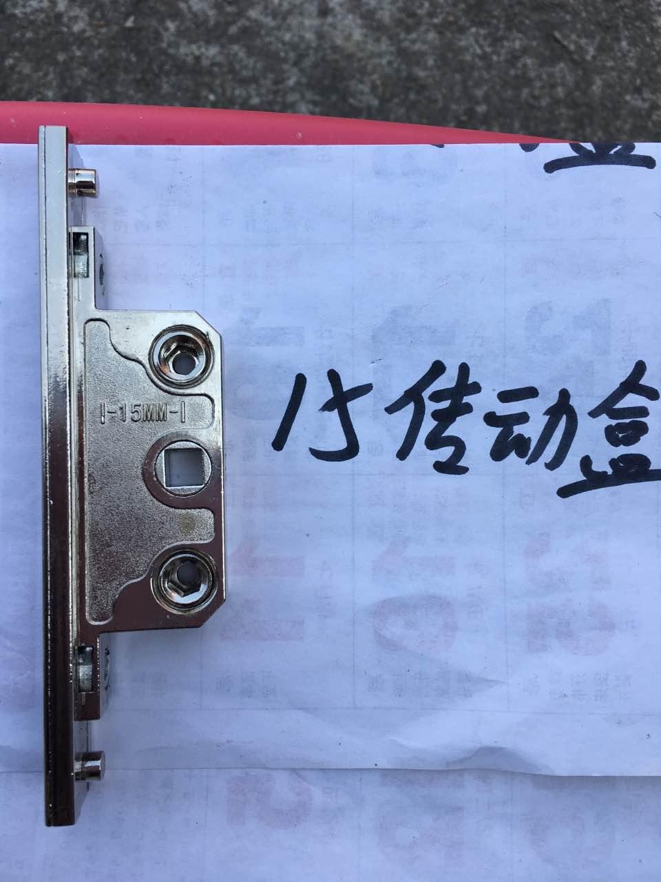 15传动锁盒 15传动锁盒批发 15传动锁盒厂商 高要15传动锁盒