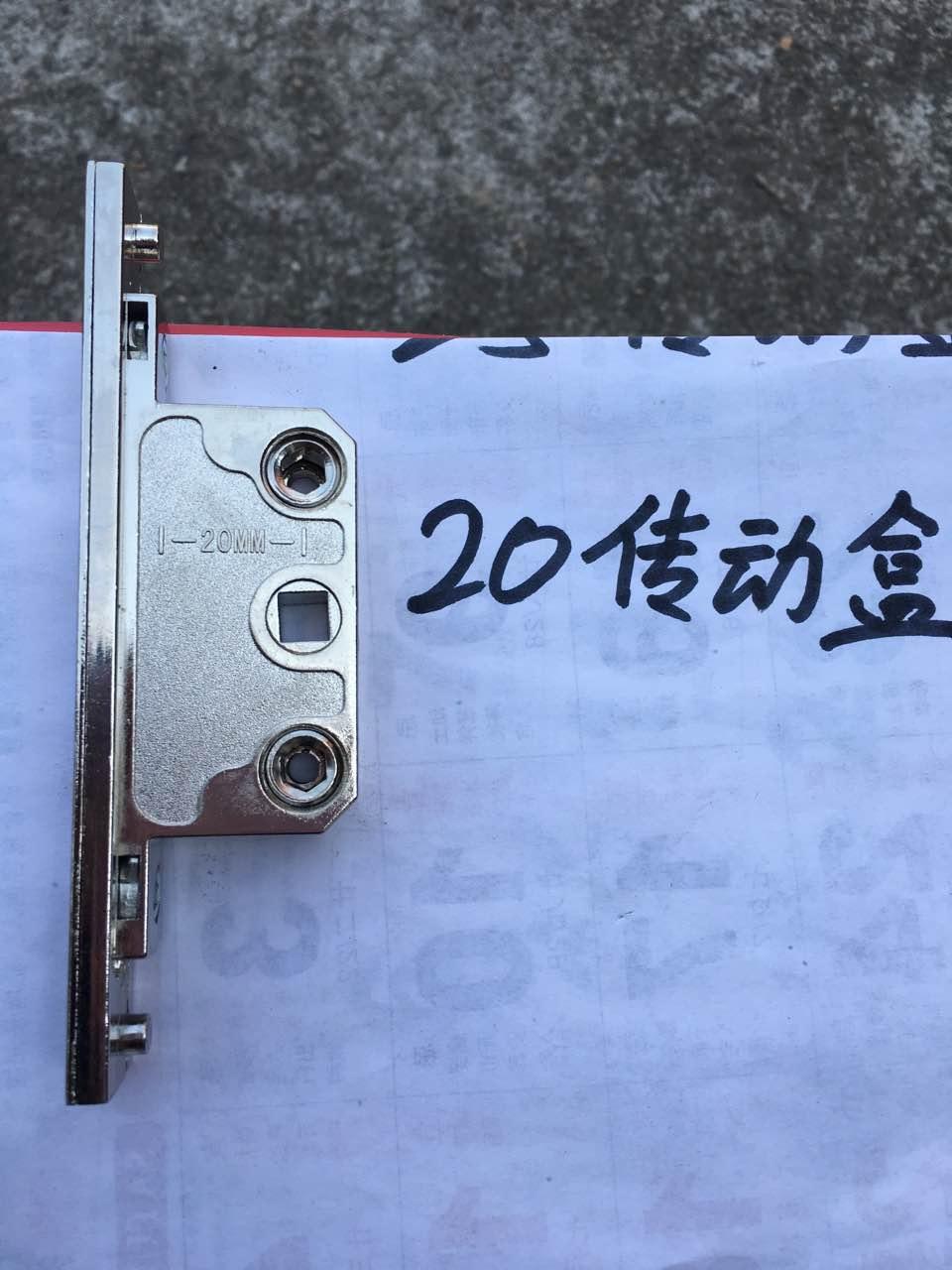 20传动锁盒 20传动锁盒批发 20传动锁盒厂商 高要20传动锁盒